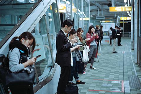 communication skills phones platform